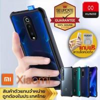 (ของแท้) เคส Xiaomi XUNDD Beetle Mi 10T 5G / POCO X3 NFC / F2 Pro / Mi 10 / Mi 9T / Note 10 / Redmi Note 9 / 8 / Pro