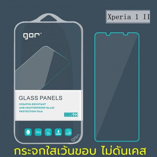 (ไม่ดันเคส) ฟิล์มกระจก GOR Tempered Glass for SONY Xperia 5 II / 1 II / 10 II / 1 / 5 / XZ Premium (Set 2 ชิ้น)