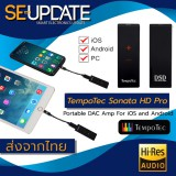 (ของแท้) DAC/AMP พกพา TempoTec Sonata HD PRO For iOS and Android