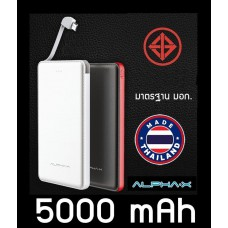 แบตเตอรี่สำรองแบบพกพา Alpha-X C5 Power Bank 5000 mAh