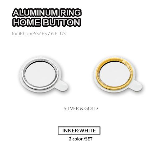 Alumania ALUMINUM RING BUTTON for Xperia / iPhone (ปุ่มสีขาว)