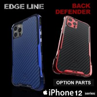 Alumania Leather BACK DEFENDER for iPhone 12 / 12 Pro / 12 Pro Max