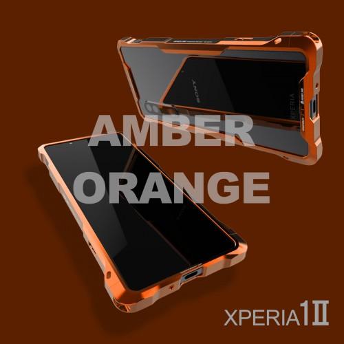 Alumania【EDGE LINE-BUMPER】for Xperia 1 II (สินค้าจากญี่ปุ่น)