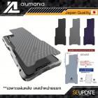 Alumania Leather BACK DEFENDER for Xperia 1 III / 1 II / 5 II / XZ Premium / XZs / XZ