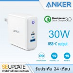 [ AK65 ] ANKER PowerPort II with Power Delivery (PD) 30W