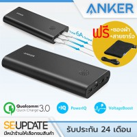 [ AK10 ] ANKER PowerBank PowerCore+ 26800 mAh with Qualcomm Quick Charge 3.0 + แถมสาย MicroUSB และถุงผ้า