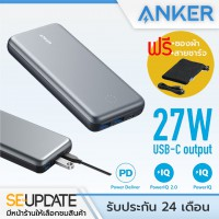 [ AK124 ] ANKER PowerCore+ 19000 PD Hybrid Portable Charger USB-C Hub
