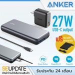 [ AK149 ] ANKER PowerCore+ 19000 PD Hybrid Portable Charger USB-C Hub + ที่ชาร์จ USB-C