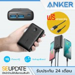 [ AK146 ] ANKER PowerCore Select 10000 mAh with PowerIQ