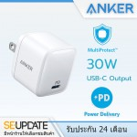 [ AK165 ] Adapter ที่ชาร์จ ANKER PowerPort Atom with Power Delivery (PD) 30W