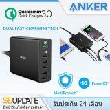 [ AK67 ] Adapter ที่ชาร์จ Anker PowerPort+ 6 with Qualcomm Quick Charge 3.0