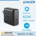 [ AK116 ] Adapter ที่ชาร์จ ANKER PowerPort Speed with Power Delivery (PD) 60W
