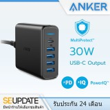 [ AK166 ] Adapter ที่ชาร์จ Anker PowerPort USB-C Wall Charger with PD 30W + PowerIQ