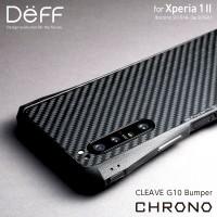 เคส Deff CLEAVE G10 Bumper Chrono for Xperia 1 II (สินค้าจากญี่ปุ่น)