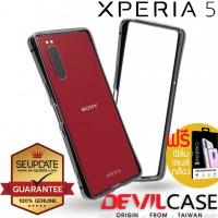 DEVILCASE Premium Aluminium Bumper for Xperia 5 + แถมฟิล์มเลนส์
