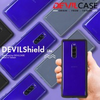 DEVILCASE Guardian Lite for Xperia 5 II / 1 II / 10 II / 1 / 5