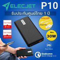 แบตเตอรี่สำรอง Elecjet PowerPie P10 10000mAh 30W USB-C(PPS) PD Power Bank