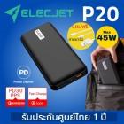 แบตเตอรี่สำรอง Elecjet PowerPie P20 20000mAh 45W USB-C PD(PPS) Power Bank