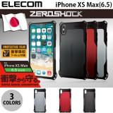 (แถมฟิล์มกันกระแทก) เคส iPhone XS Max ELECOM Zero Shock Case