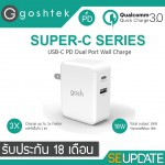 Adapter ที่ชาร์จ Goshtek 18W Type-C PD Dual Port Wall Charger