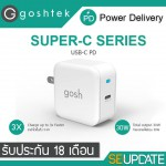 Adapter ที่ชาร์จ Goshtek 30W Type-C PD Wall Charger