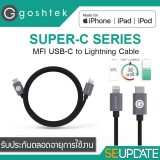 สายชาร์จ Goshtek MFI USB-C to Lightning Charging Cable