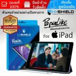ฟิล์มกระดาษ HiShield Paper Like สำหรับ iPad 10.2 / mini 6 / Pro 12.9 / Pro 11 / Air 4
