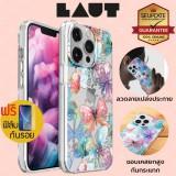 เคส LAUT CRYSTAL PALETTE Case สำหรับ iPhone 13 / 13 Pro / 13 Pro Max