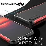 เคส LJY SWORD Aluminium Bumper for Xperia 1 III / 1 II
