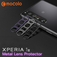 MOCOLO ครอบเลนส์ กันรอย สำหรับ SONY Xperia 1 III