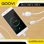 สายชาร์จ QOOVI CC-027V Micro USB to USB-A Super Fast Cable (4A)