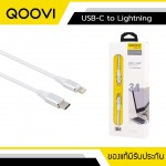 สายชาร์จ QOOVI CC-032 USB-C to Lightning Charging Cable