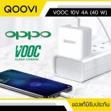 Adapter ที่ชาร์จ QOOVI KS-021 OPPO VOOC 10V 4A (40W)