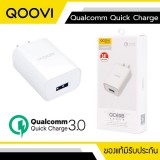 Adapter ที่ชาร์จ QOOVI QC60B Quick Charge 3.0