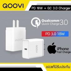 Adapter ที่ชาร์จ QOOVI  KS-11C with Power Delivery (PD) 18W + QC 3.0
