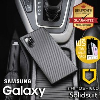 (ของแท้+ของแถม) เคส Samsung Galaxy RhinoShield SolidSuit Carbon Fiber Case สำหรับ Note 10 / Note 10 Plus