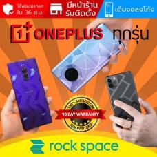 ฟิล์มหลัง Rock Space Translucent สำหรับ OnePlus ทุกรุ่น เช่น 8T / Nord / 8 / 7T