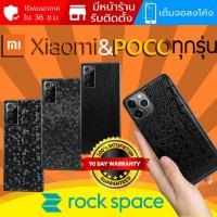 ฟิล์มหลัง Rock Space Dark Fantasy สำหรับ Xiaomi ทุกรุ่น เช่น Mi 11 / 10T / POCO X3 / F3 / Pro / Ultra / Lite