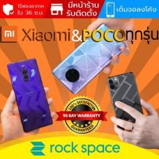 ฟิล์มหลัง Rock Space Translucent สำหรับ Xiaomi ทุกรุ่น เช่น Mi 11 / 10T / POCO X3 / F3 / Pro / Ultra / Lite
