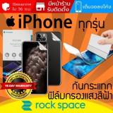 [ รับประกัน 90 วัน ] ฟิล์ม กรองแสงสีฟ้า Rock Space Hydrogel สำหรับ iPhone ทุกรุ่น เช่น 12 Pro Max / 12 Pro / 12 / mini