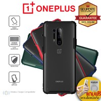 เคส SE-UPDATE Flexi Anti-Shock Case Type 1 สำหรับ OnePlus 8T / Nord / 8 / 8 Pro / 7T / 7T Pro / 7 Pro