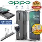เคส OPPO Reno5 / Find X2 Pro SE-UPDATE Armor Anti-Drop Case