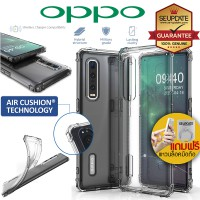 เคส OPPO Find X2 / X2 Pro SE-UPDATE Armor Anti-Drop Case [เร็วๆนี้]