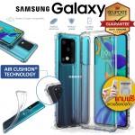 เคส SAMSUNG SE-UPDATE Armor Anti-Drop Case สำหรับ Galaxy S20 FE / S21 / Note20 / S20 / Note10 / Plus / Ultra / A71 / A51