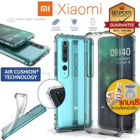 เคส Xiaomi SE-UPDATE Armor Anti-Drop Case สำหรับ Mi 10 / Mi 9T / Note 10 / Redmi Note 8 / Note 8 Pro