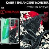เคส 3D Anti-Shock Premium Edition [ KAIJU ] สำหรับ OnePlus 9 / 8 / 8T / 7 / 7T / Pro / Nord