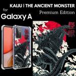 เคส Samsung 3D Anti-Shock Premium [ KAIJU ] สำหรับ Galaxy A72 / A52s / A52 / A32 / A71 / A51 / A80 / A70 / A50 / A30