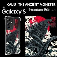 เคส Samsung 3D Anti-Shock Premium Edition [ KAIJU ] สำหรับ Galaxy S21 / Note20 / Note10 / Note9 / S20 / FE / S10 / S10e / Plus / Ultra / Lite