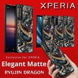 เคส SONY Elegant Matte [ DRAGON RYUJIN ] สำหรับ Xperia 1 III / 10 III / 1 II / 5 II / 10 II / 1 / 5