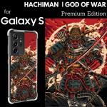 เคส 3D Anti-Shock Premium HACHIMAN Galaxy S21 / Note20 / Note10 / Note9 / S20 / FE / S10 / S10e / Plus / Ultra / Lite